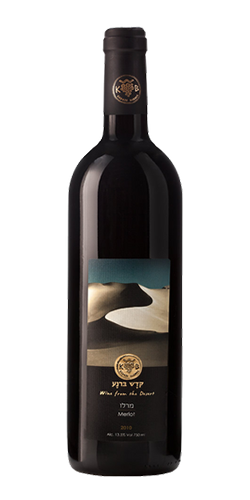Vin / Weine wine kosher / Koschere / Cacher /Switzerland / Suisse / Schweiz/israel