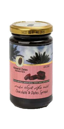 Dattes-cacao-Israeli-kosher-food-online-store-geneva-switzerland